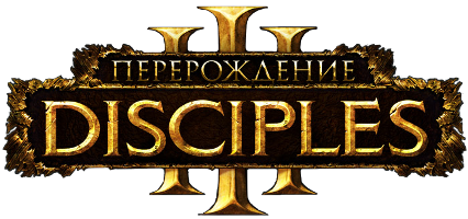 Disciples 2 Редактор Карт Скачать